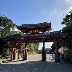【2020年12月】沖縄旅行(2日目)-バスとゆいレールで那覇市内散策!!‐