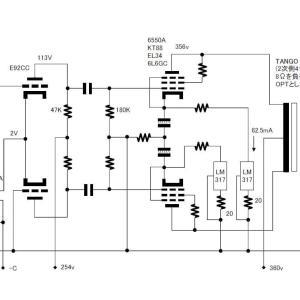 出力管差し替えアンプ回路案