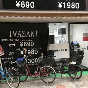 ヘアスタジオiwasaki 生野西店 口コミ