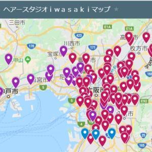 ヘアースタジオ IWASAKI 関西マップ