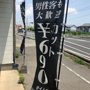 ヘアースタジオIWASAKIに、行ってみようと思われる方へ