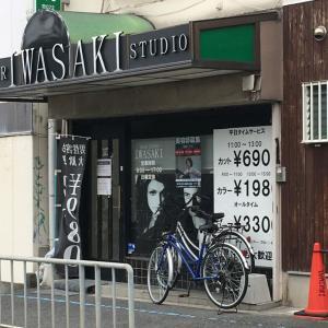 ヘアースタジオ IWASAKI 大阪府 古市店 口コミ