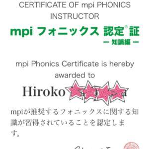 合格しました!mpiフォニックス認定®試験-知識編-