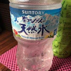 つぶやき 水を飲めば痩せるらしい・・・