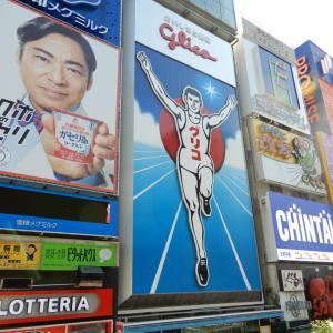 大阪道頓堀 グリコの看板