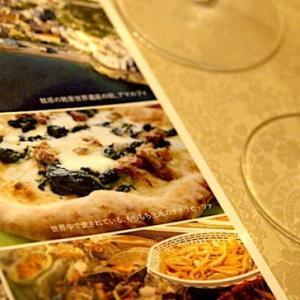 ローマ・ナポリ近郷のワイン産地と銘柄!手ごろなDOCG格付けワインも