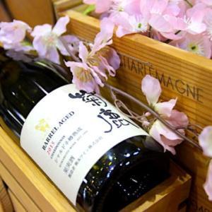 菊鹿シャルドネが有名な「熊本ワイン」に行ってきた!試飲ワイン・行き方など紹介