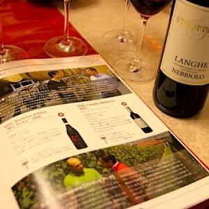 ピエモンテワインの種類と特徴まとめ!イタリア最多のDOCGを持つワイン銘醸地