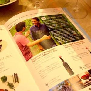 コンクリートタンクとオーク樽熟成の違いをイタリアワインで確認!ヴィーノハヤシ通信講座
