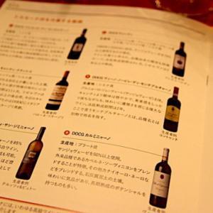 トスカーナワインの種類と特徴まとめ!一度は飲みたい銘柄だらけのイタリアワイン銘醸地
