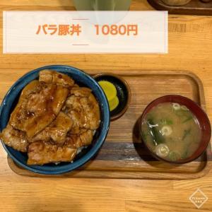 【まとめ】食べログでも高評価のつべつ 西洋軒の美味しい3品を厳選紹介