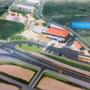 伊良部島に島の駅ができるらしい。2021年完成予定?【旦那執筆】