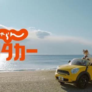 宮古島・下地島のレンタカーを一括比較!【じゃらんレンタカーが便利♪】