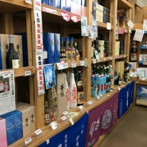 【無料で酒蔵見学も】宮古島産の有名な泡盛と、酒造所まとめ