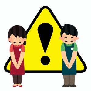 【本気でお願い】コロナ落ち着くまで宮古島に観光来ないでお願い!