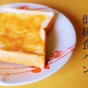 低級食パン