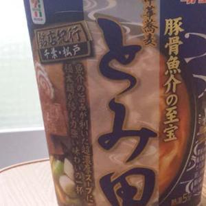 とみ田 カップ麺