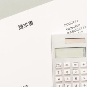 探偵興信所の追加料金|お客さんが恐れる追加費用の正体