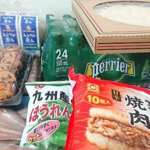 コストコ購入品【10月2週目】今日は食料品だけお買い物