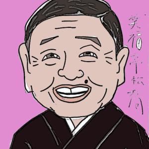 似顔絵・笑福亭 松喬(六代目)