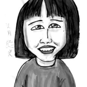 文月悠光 フヅキユミ
