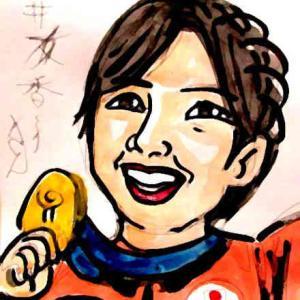 川井 友香子