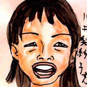 川井 梨紗子