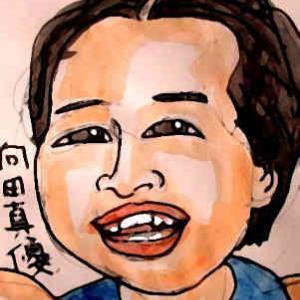 向田 真優   レスリング 金メダル