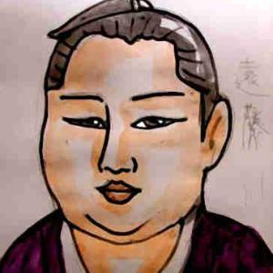 遠藤 聖大 (えんどう しょうた)