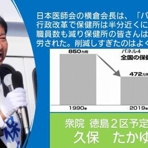 「感染症に対しては徹底的に科学的な対応をすべきで、政治的な判断で左右されることは排するべきだし、東京五輪は中止すべきだ」と強調しました。小池書記局長