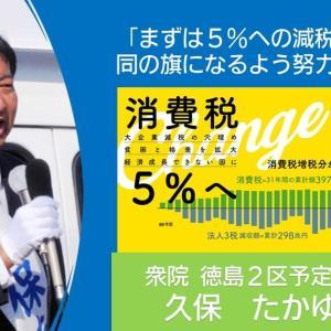 山本氏は、「コロナ前から痛めつけられていた生活を立て直す政策として非常に重要だ。野党で政権交代する足掛かりとなるような形にできれば」と提案