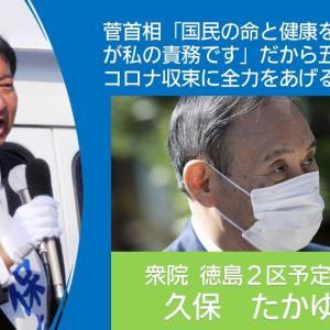 国内で「開催するか」を問われた時は「主催はIOCですから」と誤魔化して逃げるのに、G7の首脳の前ではなぜ開催を宣言できるのか。松尾 貴史氏