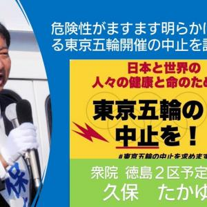 感染対策のプロの大きな仕事に「この人だけ特別扱いしてくれ」の要請を断り続けることがある。  どんな偉い人の要請であっても       岩田健太郎氏