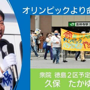 【私が東京五輪に断固反対する理由】岩田健太郎氏「万にひとつでも東京五輪が成功すると日本の感染症対策が死ぬ」東京五輪は一種の「Go To キャンペーン」ですよ。