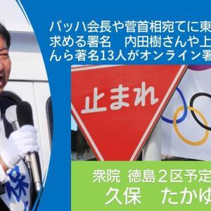 「東シナ海や南シナ海に対する行動、ウイグルや香港での人権侵害などの行動は、『共産党の名に値しない』とずっと批判してきた」志位和夫委員長