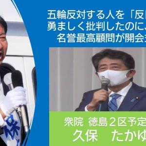 菅首相「五輪やめるのは簡単、楽なこと。挑戦するのが役割」能力がないことが証明されたあなた方は挑戦する権利はない。川上浩一氏