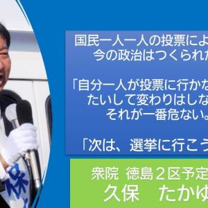 日本人の「知性低下」を露呈した東京五輪…政治家も官僚も私利私欲に走る|三枝成彰氏