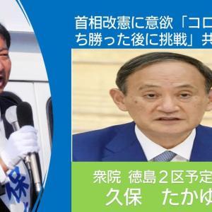 京大の西浦教授が、感染状況から、五輪の中断を提起しています。賛成です。いま立ち止まらないと危険。