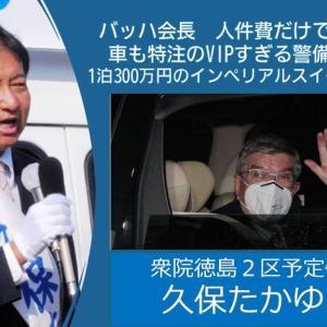 政府関係者や一部の有識者は『オリンピックの影響で国民が自粛しないから悪い』『東京五輪で国民の気が緩んだからだ』と主張するが、逆に言えば、あえてこの時期に五輪を強行した政府の責任が問われる。上 昌広氏