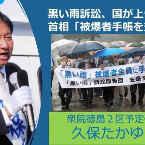 思想・信条・党派を こえて、「核兵器禁止条約への日本の参加」の一点で共同を草の根から ひろげ、圧倒的な世論の力で政治の大きな変化を起こす決意を表明します。日本原水協事務局長  安井正和