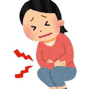 出産レポ!陣痛の始まり方とは?前駆陣痛との圧倒的な違いとは?いつ頃始まる?