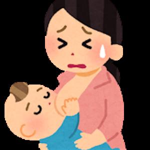 授乳は想像以上に難しい?産後母乳育児に悩まない為に今出来ること!