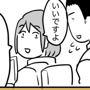 【漫画】会社で「おかあさん」ってつい呼んじゃう系のやつ