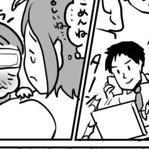 【漫画】ちょっぴりつらい思いをしている今春の育休復帰者へ