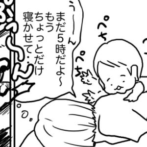 【漫画】長男氏1歳代の思い出②