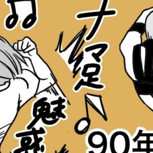 【漫画】カラダを夏にした結果(長男氏0歳代の思い出)