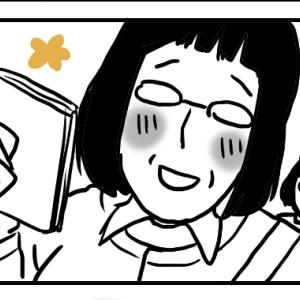【漫画】第1子育休中にわりとよくあった
