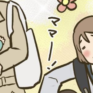 【メディア掲載】連載漫画「ワーママ登山、そろそろ3合目!④」(東急百貨店様)