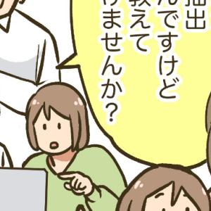 【メディア掲載】連載漫画「ワーママ登山、そろそろ3合目!⑥」(東急百貨店様)