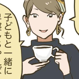 【メディア掲載】連載漫画「ワーママ登山、そろそろ3合目!⑧」(東急百貨店様)